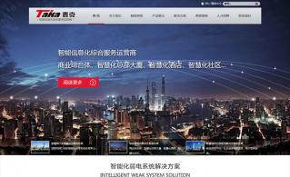 广东泰克智能科技有限公司