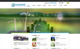 上海鸿稽生物科技有限公司