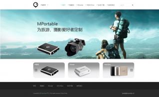 珠海眼睛科技有限公司中文版